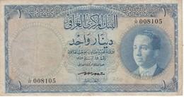 BILLETE DE IRAQ DE 1 DINAR DEL AÑO 1947 DE FAISAL II (RARO) - Iraq