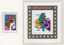 1986 - ALGERIA - Yv.  Nr. 898+BF6 - NH - (UP131.50) - Algeria (1962-...)