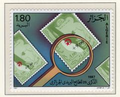 1987 - ALGERIA - Yv.  Nr. 899 - NH - (UP131.50) - Algeria (1962-...)