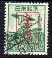 Sello Sin Catalogar. - 1945 Ocupacion Japonesa