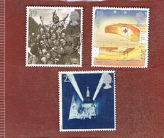 GRAN BRETAGNA.GREAT BRITAIN -  SG 1873.1875  -  1995 EUROPA: PEACE & FREEDOM  - USATI - 1952-.... (Elisabetta II)