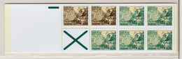 1977 - ALGERIA - Yv.  Nr. C659a - NH - (UP131.51) - Algeria (1962-...)