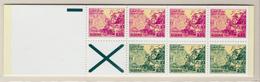 1977 - ALGERIA - Yv.  Nr. C658a - NH - (UP131.52) - Algeria (1962-...)