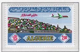 1971 - ALGERIA - Yv.  Nr. PA 18 - NH - (UP131.52) - Algeria (1962-...)