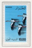 1971 - ALGERIA - Yv.  Nr. PA 21 - NH - (UP131.52) - Algeria (1962-...)