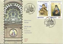 RO 2013 MANASTIR ANTIM, ROMANIA, FDC - FDC