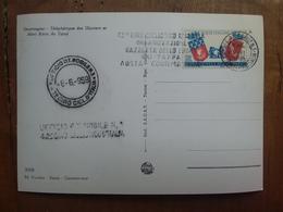 REPUBBLICA - Marcofilia - 42° Giro D'Italia - Tappa Aosta-Courmayeur + Spese Postali - 6. 1946-.. Repubblica