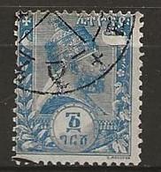 Ethiopie Yvert - Ethiopie