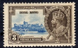 Hong Kong GV 1935 Silver Jubilee 3c Value, Hinged Mint, SG 133 (A) - Unused Stamps