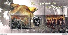 Stamps Of Ukraine (local).   Special Forces  Berkut 2019 - Sonstige - Europa