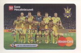 Credit Card SPORT Football Soccer Team Bankcard Mikhaylovskiy Bank UKRAINE VISA Expired - Carte Di Credito (scadenza Min. 10 Anni)