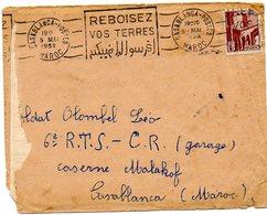 B02 -   Maroc Casablanca Postes Affranchissement REBOISEZ VOS TERRES 1952 - Maroc (1956-...)