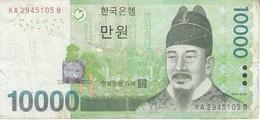 BILLETE DE COREA DEL SUR DE 10000 WON DEL AÑO 2007 (BANKNOTE) - Korea, Zuid