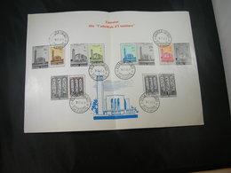 "RUANDA URUNDI.1961 FDC Folder Fr. : "" Cathedrale De Usumbura  "" - FDC"