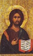 Santino Dio Ti Ama  Serie Cr - Images Religieuses