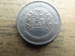 Syrie  50 Piastres  1979  Km 119 - Syrie