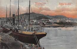 CPA Vladivostoc - Port De Commerce - Russie