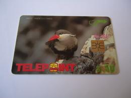 PERU USED CARDS      ANIMALS  BIRD BIRDS - Peru