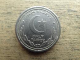 Pakistan  1/2 Rupee  1948  Km 6 - Pakistan