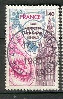 France 1977 - Oblitéré Used -  Y&T N° 1948 - Tour Abbatiale De Saint-Amand-les-Eaux - France