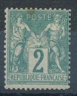 N°62 NEUF * - 1876-1878 Sage (Type I)