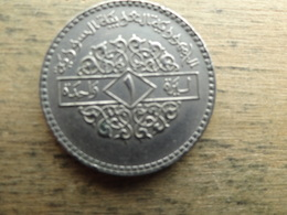 Syrie  1  Pound 1979  Km 120.1 - Syria