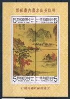 Taiwan Mint Lot With Mi Bl. 23 ** Mnh, D4492 - 1945-... Republic Of China