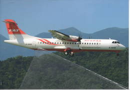 FAT Far Eastern Air Transport ATR 72-212A  B-28068 At Taipei - 1946-....: Era Moderna