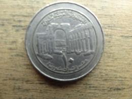 Syrie  10  Pounds 1996  Km 124 - Syrie