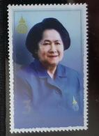 Thailand Stamp 2007 HRH Princess Galyani Vadhana 84th Birthday - Thailand