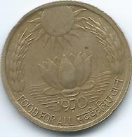 India - 20 Paise - 1970 - FAO - World Food Day - KM43.1 - Calcutta Mint - Inde