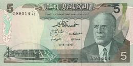 5 Dinars 1972 - Tunisia