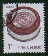 Architecture Haus House Maison Fujian 1986 (Mi 2071 YT 2785 Used Gebruikt Oblitere CHINA - 1949 - ... Volksrepublik