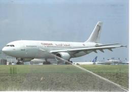 Tunisair A300-605R TS-IPB At CDG - 1946-....: Era Moderna