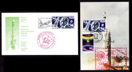France 1967 Space Esnault-Pelterie 1v On Card Cover Special Cancellation ( - Space