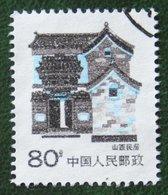 Architecture Haus House Maison Fujian 1990 (Mi 2318 YT 3041) Used Gebruikt Oblitere CHINA - 1949 - ... Volksrepublik