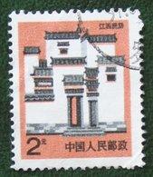 Architecture Haus House Maison Fujian 1991 (Mi 2355 YT 3065) Used Gebruikt Oblitere CHINA - 1949 - ... Volksrepublik