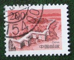 Chinesische Mauer Chinese Wall 1997 (Mi 2835 YT 3506) Used Gebruikt Oblitere CHINA - 1949 - ... Volksrepublik