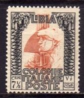 LIBIA 1931 PITTORICA SENZA FILIGRANA UNWATERMARK CENT. 7 1/2c MLH BEN CENTRATO - Libia