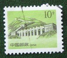 Chinesische Mauer Chinese Wall 1998 (Mi 2954 YT -) Used Gebruikt Oblitere CHINA - 1949 - ... Volksrepublik