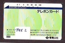 Télécarte Japan DenDenKoSha * PRE 2  * Balken Free Card * Front Bar Free Phonecard  * PRECURSOR - Japan
