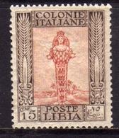 LIBIA 1924 1929 PITTORICA SENZA FILIGRANA UNWATERMARK CENT. 15c MLH BEN CENTRATO - Libia
