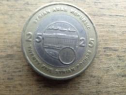 Syrie  25 Pounds  2003  Km 131 - Syrie