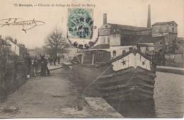 18 BOURGES Chemin De Halage Du Canal Du Berry - - Bourges
