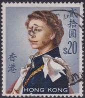 Hong Kong      .   SG  .    210      .    O   .    Cancelled      .   /    .   Gebruikt - Used Stamps