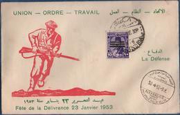 EGYPTE- 1953-  1er  Jour Du 30 04 1953 - Fete De La Délivrance   -  Bon état      Voir Scans - Égypte