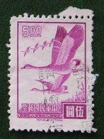 Goose Bird Vogel Oiseau Pajaro 1966 (Mi 612 YT 554) Used Gebruikt Oblitere TAIWAN FORMOSA - 1945-... Republik China