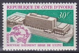 Elfenbeinküste Ivory Coast Cote D'Ivoire 1970 Organisationen Postwesen Weltpostverein UPU Bauwerke Buildings, Mi. 362 ** - Costa De Marfil (1960-...)