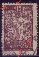 CHAIN BREAKERS-VERIGARI-15 P-ERROR RARE - SHS-YUGOSLAVIA - 1920 - Used Stamps