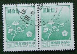 Flower Fleur Bloemen Blume 1979 (Mi 1293 YT 1239) Used Gebruikt Oblitere TAIWAN FORMOSA - Gebraucht